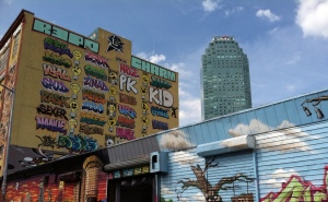 5Pointz_Citi Tower